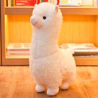 大号可爱毛绒玩具羊驼公仔睡觉抱枕日本布娃娃女孩生日礼物