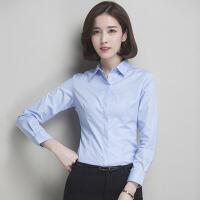 衬衫女长袖韩白色蓝色正装工作工装衬衣女士白衬衫女春夏
