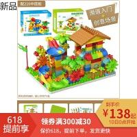 儿童积木玩具拼装3岁男孩子2大颗粒1女孩系列宝宝力开发