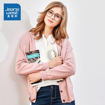 [5折秒杀价:63.9元,仅限12.4-5]真维斯女装 2019秋装 针织毛衫开衫外套 店铺爆款专区2件25折/1件5折,等您来抢!
