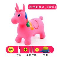 宝宝儿童充气玩具小鹿跳跳马加厚小马坐骑塑胶骑马