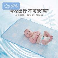 【大牌返场】水星家纺 A类婴幼儿冰丝软席吸湿透气冰丝凉席柔软抗菌夏凉席空调席 Baby悦凉