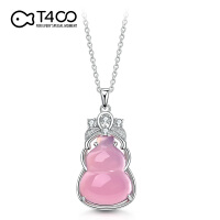T400粉色玉髓葫芦项链 B2834