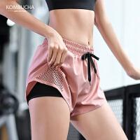 Kombucha女士轻薄速干宽松透气双层防走光健身跑步运动短裤JXDK679