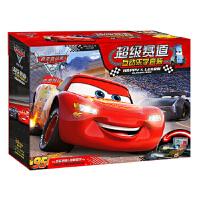 赛车总动员3 极速挑战 超级赛道互动乐学套装 美国迪士尼公司;小中信译 9787508676296 中信出版社