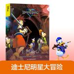 迪士尼漫�� 王��之心3