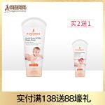 袋鼠妈妈【当当自营】孕婴洗护 草本舒爽婴儿护臀膏