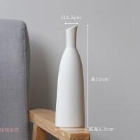 小口细口干花艺白色花艺陶瓷简约现代陶瓷花瓶家居摆件 斜口