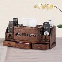 遥控器收纳盒式木质复古创意客厅茶几多功能纸巾盒抽纸盒