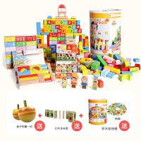 儿童木制积木玩具宝宝婴儿早教启蒙1-2岁3-6周岁男孩女孩