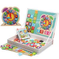 十二生肖儿童磁性拼拼乐拼图男孩女孩宝宝积木益智玩具