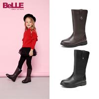 百丽Belle童鞋18冬季新款大方质感牛皮女童靴子加绒保暖长筒靴时尚简单皮靴(8-15岁可选)DE0852