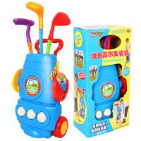 户外亲子运动玩具 幼儿园球类玩具3岁儿童高尔夫球杆套装玩具宝宝
