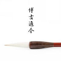 学生初学入门练习毛笔 狼羊兼毫毛笔中号楷书书法练习毛笔