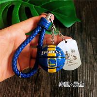 篮球钥匙挂件篮球创意礼品钥匙扣 NBA球星公仔玩偶挂件库里哈登书包饰品男
