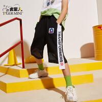 小虎宝儿男童五分裤薄款2020夏季新款儿童纯棉短裤中大童洋气童装