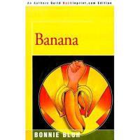 【预订】Banana