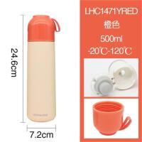 物生物保温杯儿童水杯男女500ml大容量304不锈钢便携杯子学生水壶