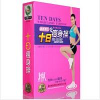 原装正版 十日瘦身操 健美操健身操教学教程dvd光盘减肥操学跳健身舞碟片教材10DVD