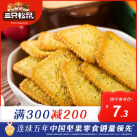 【三只松鼠_鸡汤小饼180g】办公室休闲零食代餐早餐薄脆饼干零食