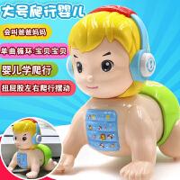婴儿童会唱歌宝宝爬行娃娃音乐电动玩具男女孩益智