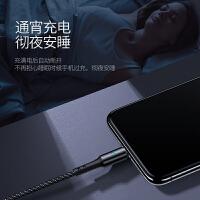 苹果数据线iPhone6充电线器6s手机7plus自动智能断电快充8p冲电iPhonex原装8x加长2米七短ipad车