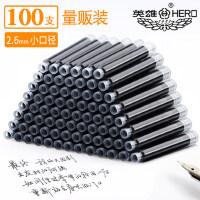英雄通用墨囊散装2.6mm口径墨囊金属卡通钢笔配套可用小学生用可替换非碳素墨水细墨囊墨囊
