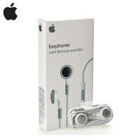 【苹果特惠】苹果耳机 4S 4 原装耳机 iPhone Plus 6 5s 5 5c iPad Air 2 mini