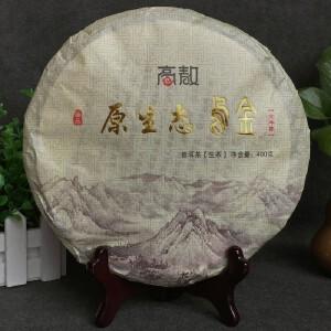 【7片】2016年云南勐海(高敖-原生态乌金古树茶)特级普洱生茶 400g/片