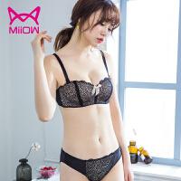 猫人(MiiOW)无钢圈薄款文胸套装无痕性感蕾丝聚拢胸罩内衣 WN5001