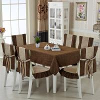 棉麻餐桌布椅套椅垫套装布艺餐桌椅子套罩餐椅套桌套茶几桌布台布 咖啡色 深情深咖