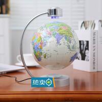 8寸大号磁悬浮地球仪发光自转创意工艺礼品办公室地球仪摆件