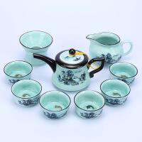【用券立减50】汉馨堂 茶具套装 青瓷手绘茶具天青陶瓷功夫茶具盖碗礼盒套装