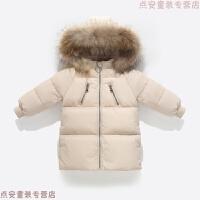 儿童羽绒服男童中长款2018新款毛领女童加厚1冬装3岁婴儿宝宝外套