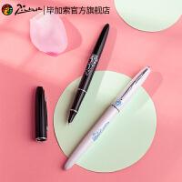 毕加索606财务笔 男女商务用学生练字钢笔 墨水笔.