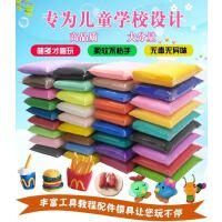 超轻粘土24色36色玩具泥彩泥套装彩泥无毒儿童手工橡皮泥超级泡泡