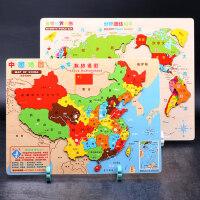 中国地图拼图儿童磁性益智玩具3-6-7岁8木质男孩磁力世界地图拼图