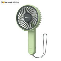 小熊(Bear)电风扇 手持小风扇usb便携式可充寝室宿舍风扇静音迷你便携式 DFS-A03M1