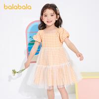 【券后预估价:107.8】巴拉巴拉童装小童宝宝裙子夏装2021新款女童连衣裙儿童时尚方格女