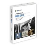 颈椎创伤(AOSpine大师丛书)