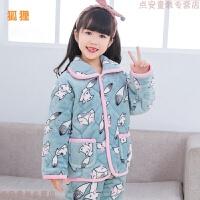 秋冬季儿童珊瑚绒睡衣夹棉加厚款男童女童宝宝小孩法兰绒男孩套装