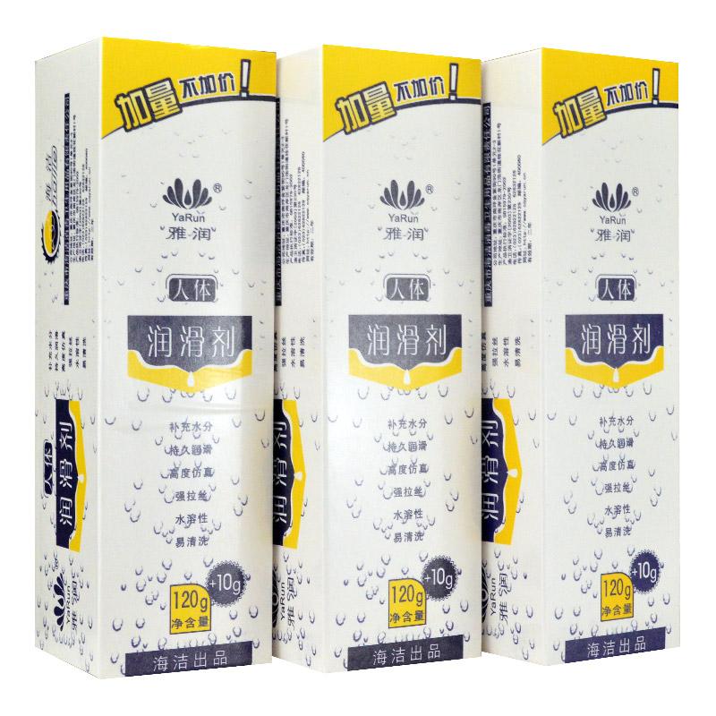 [当当自营]雅润人体润滑剂 水溶性润滑液 润滑油 肛交 (120g+10g)*3支