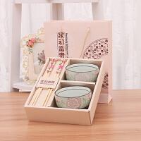 陶瓷碗吃饭碗筷套装组合家用米饭碗可爱情侣学生餐具礼盒装