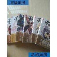 【二手旧书9成新】狂神1-6全集 唐家三少经典玄幻小说 /唐家三少?