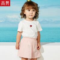 高梵儿童爱心短袖纯棉T恤