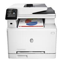 惠普(HP)Color LaserJet Pro MFP M277dw 彩色激光多功能一体机 (打印 复印 扫描 传真) 支持双面打印机  无线WiFi打印