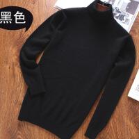 新款羊绒衫高领毛衣男韩版男士针织衫宽松套头长袖羊毛衫秋冬季呃