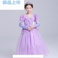 万圣节儿童苏菲亚连衣裙礼服艾莎小公主索菲亚演出长裙女