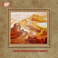 新中式纯手绘油画万里长城风景画办公室会议室客厅龙抬头大幅挂画 连框150*150厘米 美坊出品手绘带框油画