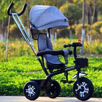 儿童三轮车脚踏车1-3-6岁童车自行车男女宝宝婴儿手推车轻便 黑色钛空轮灰蓬 带刹车护栏